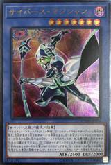 Cyberse Magician CYHO-JP026 Ultimate Rare