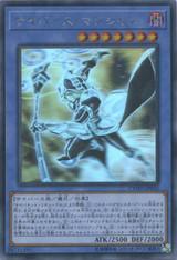 Cyberse Magician CYHO-JP026 Holographic Rare