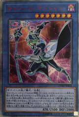 Cyberse Magician CYHO-JP026 20th Secret