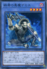 Demise, Fiend of Armageddon CYHO-JP028 Common