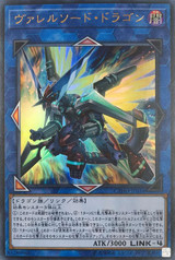 Borrelsword Dragon CYHO-JP034 Ultra Rare