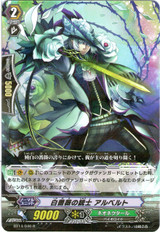 White Rose Musketeer, Alberto R BT14/040