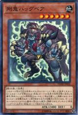 Gouki Bearhug FLOD-JP010 Common