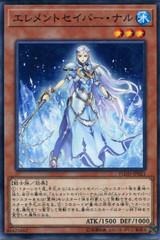 Elementsaber Nalu FLOD-JP021 Common