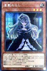 Ghost Belle & Haunted Mansion FLOD-JP033 Secret Rare