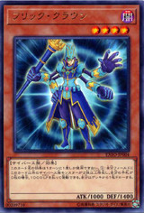 Flick Clown EXFO-JP004 Rare