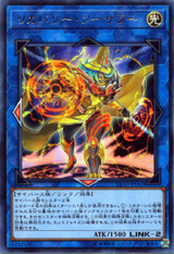Recovery Sorcerer EXFO-JP042 Rare