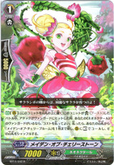 Maiden of Cherry Stone R BT14/042