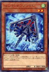 Link Infra-Flier CIBR-JP003 Rare