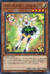 Trickstar Narkissus CIBR-JP004 Common
