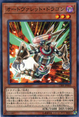 Autorokket Dragon CIBR-JP010 Common