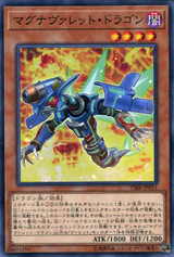 Magnarokket Dragon CIBR-JP011 Common