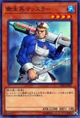 Muscle Medic CIBR-JP041 Normal Rare