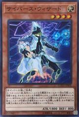 Cyberse Wizard COTD-JP001 Super Rare