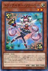 Trickstar Lilybell COTD-JP006 Common