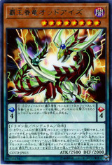 Supreme King Dragon Odd-Eyes COTD-JP015 Rare
