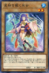 Crowned by the World Chalice COTD-JP018 Common