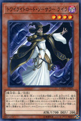 Lyla, Twilightsworn Enchantress COTD-JP025 Common