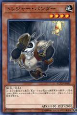 Treasure Panda COTD-JP032 Common