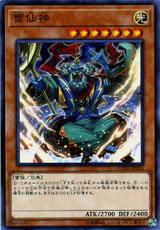 The Ascended of Thunder COTD-JP036 Normal Rare
