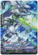 Tidal Assault V-EB02/OR03 OR
