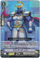 Commander Laurel V-EB02/011 RR
