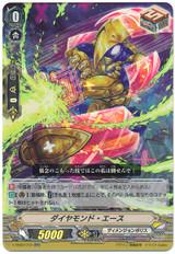Diamond Ace V-EB02/012 RR