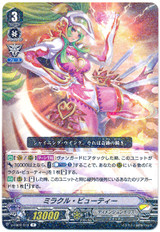 Miracle Beauty V-EB02/018 R