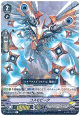 Cosmo Beak V-EB02/019 R