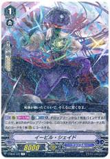 Evil Shade V-EB02/025 R
