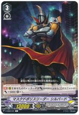 Masked Police Leader, Silvard V-EB02/031 C
