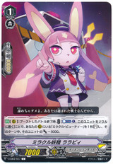 Miracle Fairy, Lalapy V-EB02/037 C