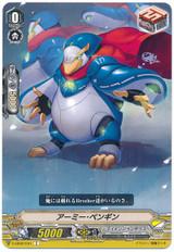 Army Penguin V-EB02/041 C