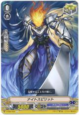 Knight Spirit V-EB02/050 C
