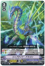 Riptide Dragon V-EB02/054 C