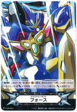 Imaginary Gift Force Ultimate Dimensional Robo, Great Daiyusha V-GM/0021