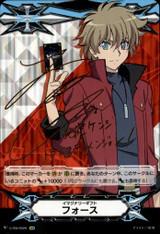 Imaginary Gift Force Kenji Mitsusada V-GM/0026 SCR