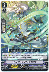 Tear Knight, Lazarus V-TD03/005 TD