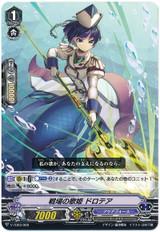 Battle Siren, Dorothea V-TD03/009 TD