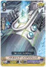 Battleship Intelligence V-TD03/011 TD