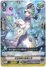 Medical Officer of the Rainbow Elixir V-TD03/014 TD