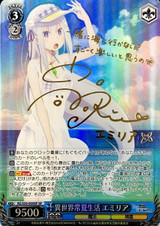 Emilia, Eversummer Life in Another World RZ/S55-059SP SP