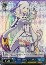 Emilia, Pure and Innocent RZ/S55-056S SR