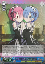 Ram & Rem, Cute Servants RZ/S55-066S SR