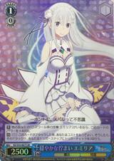 Emilia, Calm Appearance RZ/S55-067S SR