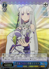Emilia, Personality Without Exceptions RZ/S55-070S SR