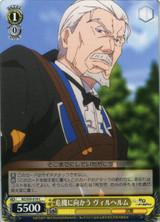 Wilhelm, Facing Crisis RZ/S55-019 C
