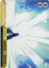 Sword Strike RZ/S55-025 CC