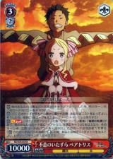 Beatrice, Unexpected Mischief RZ/S55-035 R