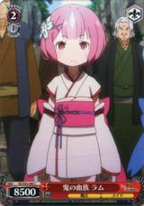 Ram, Bloodline of Oni RZ/S55-049 C
